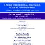 Il nuovo Codice Doganale dell'Unione: attualità e aggiornamenti (Genova, 21 maggio 2018)